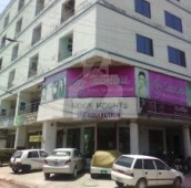39 Sq. Ft. Shop For Sale in Johar Town Phase 1 - Block F1, Johar Town Phase 1