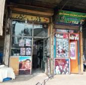 792 Sq. Ft. Shop For Sale in Saddar, Peshawar