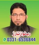 Rab Nawaz Tarar