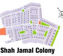 Shah Jamal Lahore