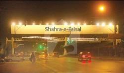 1,300 Sq. Ft. Shop For Rent in Shahra-e-Faisal Karachi