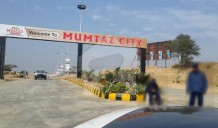 5400 Sq Ft Plot For Sale At Reasonable Price In Mumtaz City Islamabad