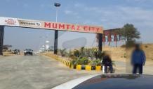1 Kanal Plot For Sale in Mumtaz City