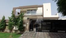 Beautiful 1 Kanal  House...
