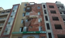 Commercial  Plaza  Ground + 5 Floors For Sale In Civic Center  Rawalpindi