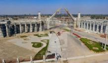 5 Marla Plot File For Sale On Installment In Al Noor Orchard