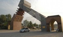 Plot For Sale In G154 Islamabad