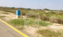 1 Kanal Plot No 15 For Sale In Phase In Phase 8 Dha