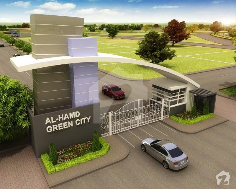 Al-Hamd Green City
