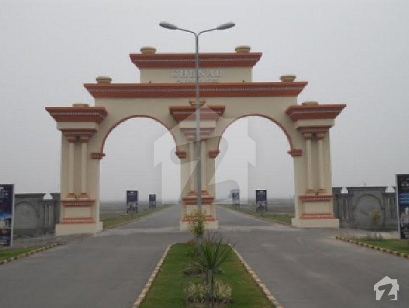 Chanab Garden Housing Scheme
