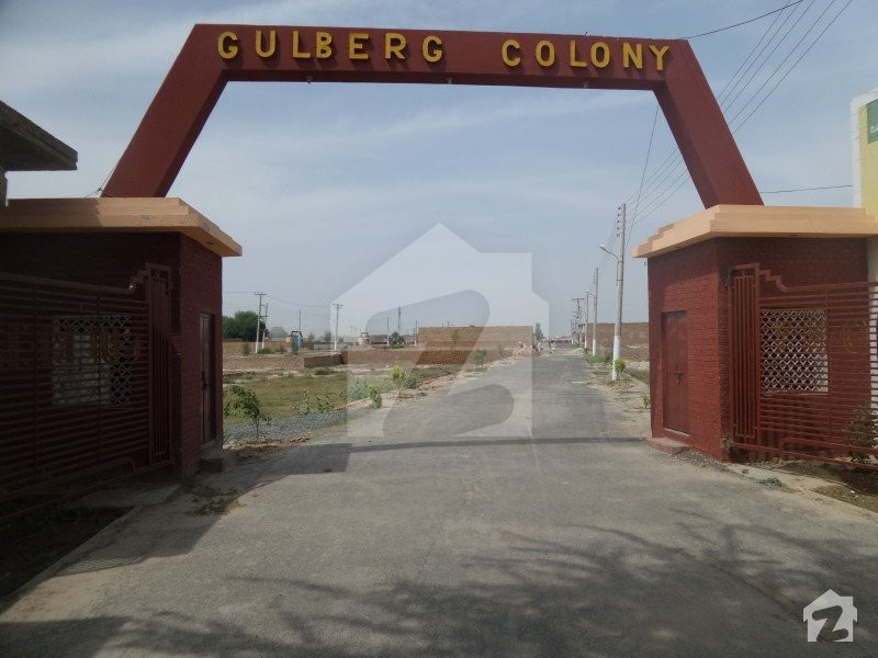 Gulberg Colony