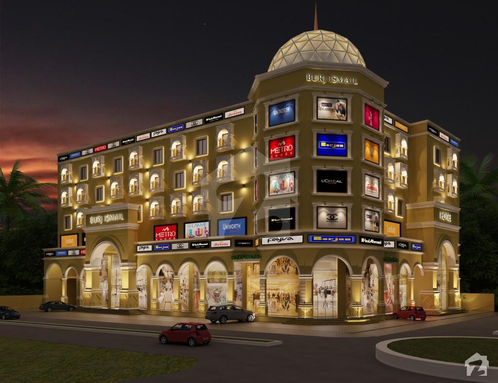 Burj Ismail Shopping Mall