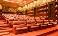 Comfy seating in CineGold Bahria Town Lahore
