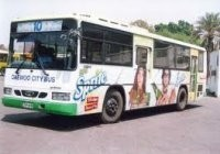 Daewoo buses can be seen in and around DHA Lahore