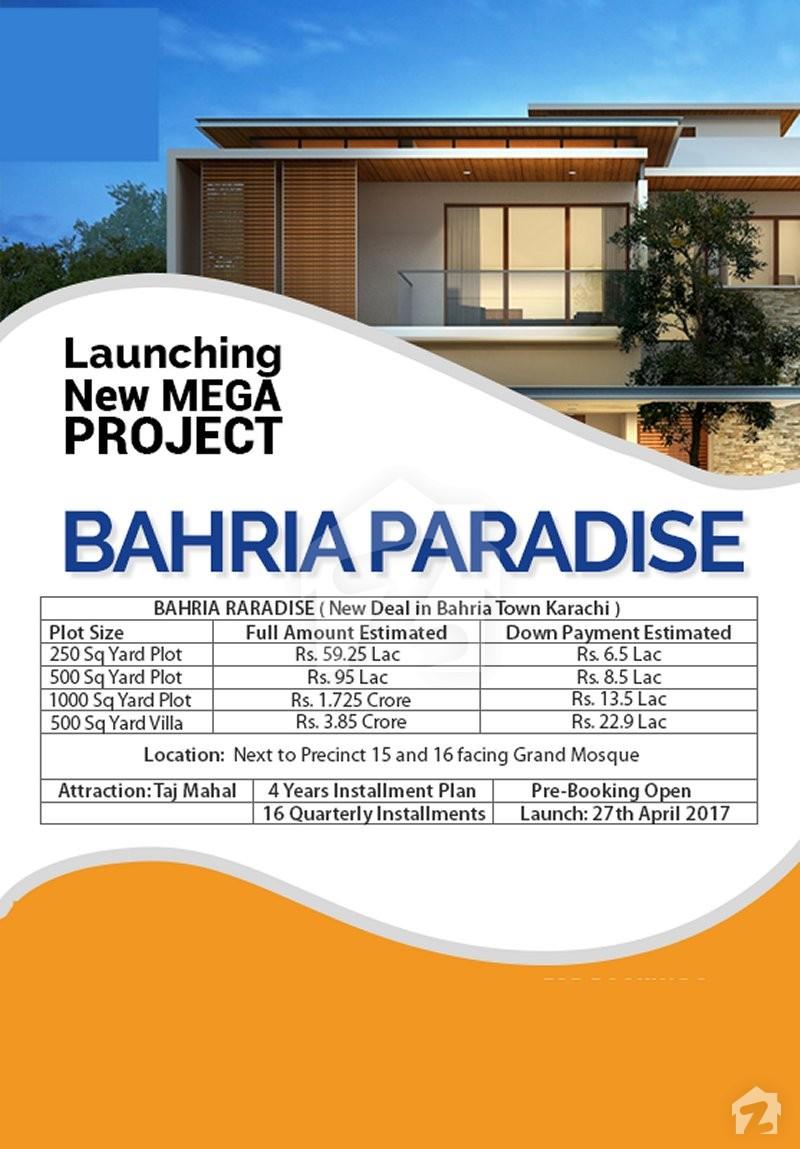 Bahria website