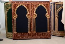 Vega Carpets,