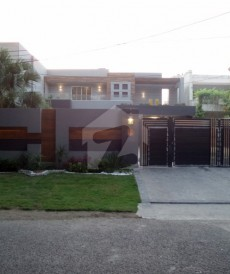 5 Bed 1 Kanal House For Sale in Model Town - Block G, Model Town