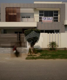 5 Bed 14 Marla House For Sale in Divine Gardens, Lahore