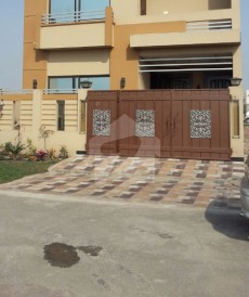 5 Marla House For Sale in Park View Villas, Lahore