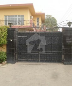 1 Kanal House For Sale in Others, Model Town A