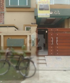 3 Bed 4 Marla House For Sale in Zaheer Villas, Lahore