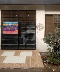 5 Bed 5 Marla House For Sale in Al Rehman Garden Phase 4, Al Rehman Garden