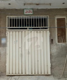 2 Bed 2 Marla House For Sale in College Road, Lahore