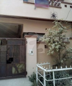 3 Marla House For Sale in PCSIR Housing Scheme Phase 2, PCSIR Housing Scheme