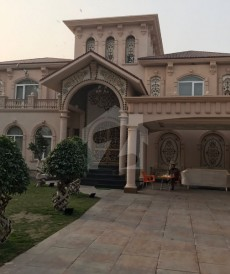 8 Bed 3 Kanal House For Sale in Model Town, Lahore