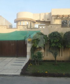 5 Bed 18 Marla House For Sale in Izmir Town, Lahore