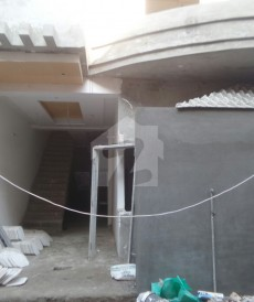 4 Bed 5 Marla House For Sale in Awan Town, Lahore