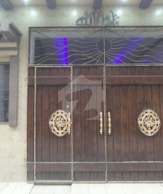 3 Bed 5 Marla House For Sale in Samanabad, Lahore