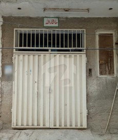 3 Bed 2 Marla House For Sale in College Road, Lahore