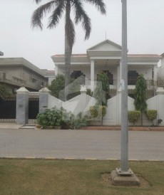 7 Bed 2 Kanal House For Sale in Canal View, Lahore