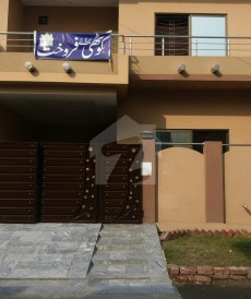 3 Bed 5 Marla House For Sale in PGECHS Phase 2, Punjab Govt Employees Society