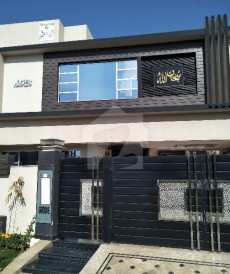 4 Bed 10 Marla House For Sale in Paragon City - Grove Block, Paragon City