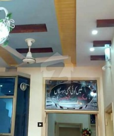 3 Bed 7 Marla House For Sale in Shahdara, Lahore