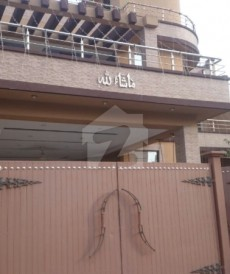 6 Bed 1 Kanal House For Sale in PCSIR Housing Scheme, Lahore