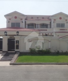 6 Bed 2 Kanal House For Sale in Valencia Housing Society, Lahore