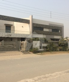 7 Bed 2 Kanal House For Sale in Paragon City, Lahore