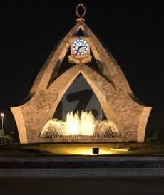 5 Marla Residential Plot For Sale in Bahria Town - Tauheed Block, Bahria Town - Sector F