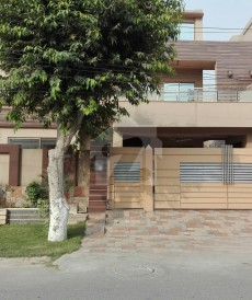 5 Bed 1 Kanal House For Sale in PCSIR Housing Scheme Phase 2, PCSIR Housing Scheme