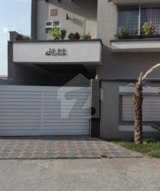 4 Bed 6 Marla House For Sale in Harbanspura, Lahore
