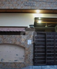 4 Marla House For Sale in Revenue Society, Lahore
