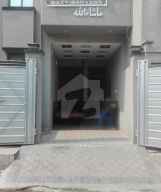 5 Bed 3 Marla House For Sale in Aamir Town, Harbanspura