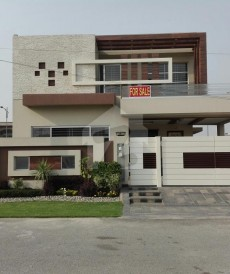 4 Bed 10 Marla House For Sale in Eden City - Block B, Eden City