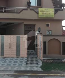 3 Bed 5 Marla House For Sale in Park View Villas - Sapphire Block, Park View Villas
