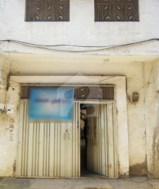 4 Bed 5 Marla House For Sale in Shahdara, Lahore