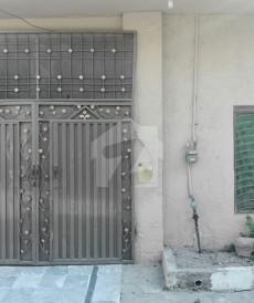 3 Bed 5 Marla House For Sale in Canal Bank Housing Scheme, Lahore