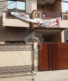 3 Bed 5 Marla House For Sale in Revenue Society, Lahore